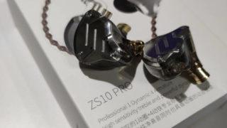 kz-zs10pro-title